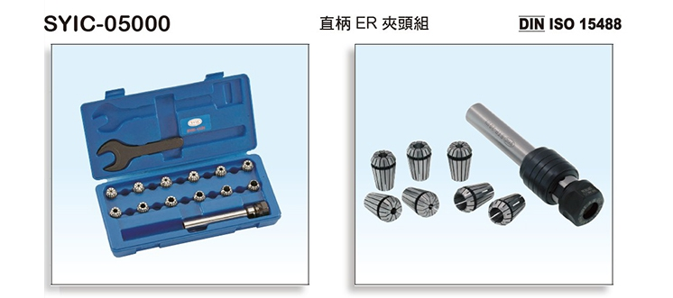 Straight Shank ER Collet Chuck Set