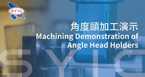 proimages/video/Product_Application/Machining_Demonstration_of_Angle_Head_Holders-cover.jpg